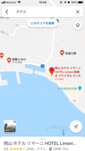 Hotel price on Google Maps